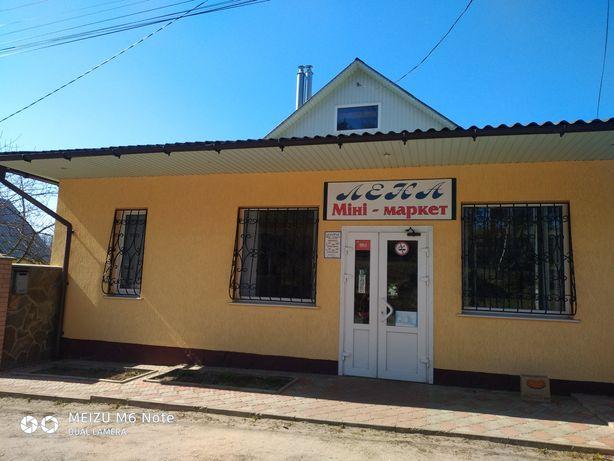 Срочно продам дом с магазином в Тростянце цена договорная.