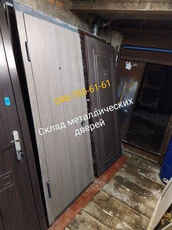 СКЛАД ДВЕРЕЙ. Входные металлические двери под любой пройом