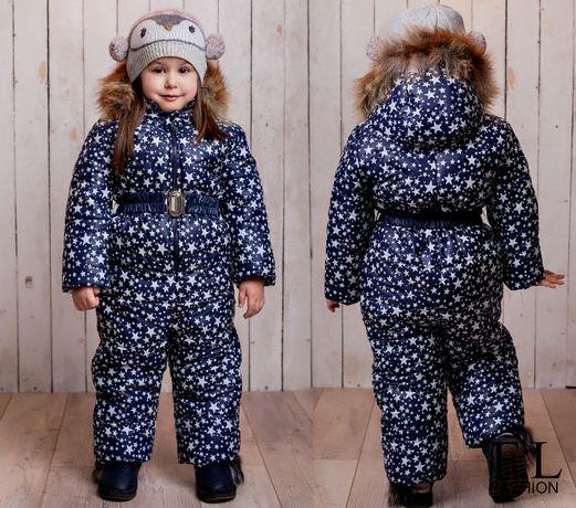 Зимние детские комбинезоны на овчине 1,2,3,4 года мальчикам и девочкам