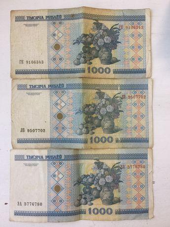 Белорусские рубли. 1000 белорусских рублей