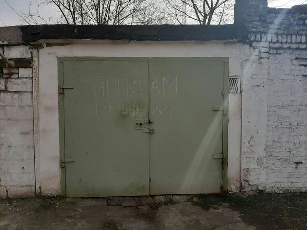Продаю капитальный гараж