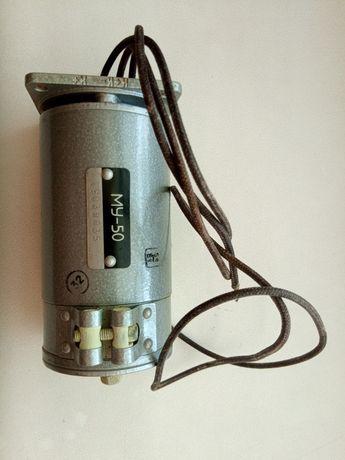 Электродвигатель МУ-50.