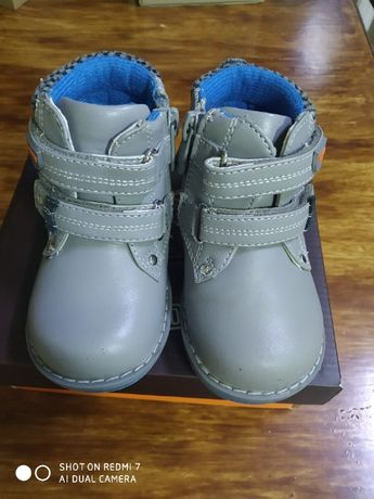 Ботинки детские Шалунишка