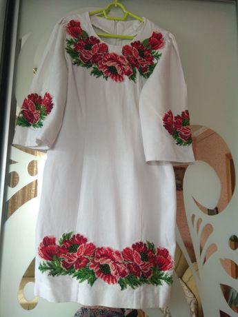 Вишете плаття