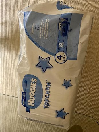 Подгузники Huggies 4 трусики для мальчика