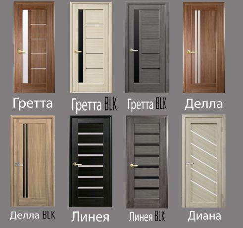 Межкомнатные двери со склада и под заказ