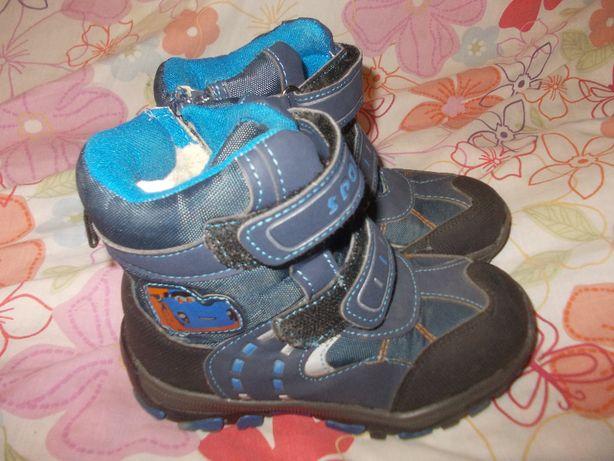 Ботиночки мальчику