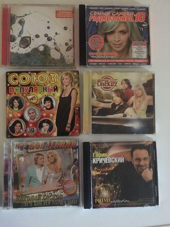 Продам аудио диски
