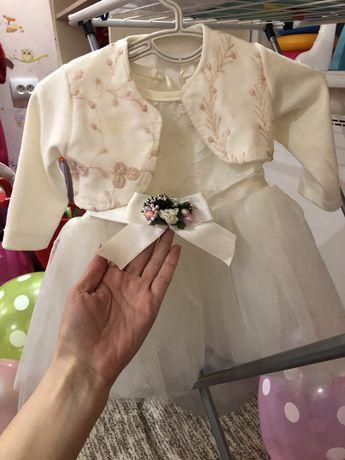Очень милое и нежное платье