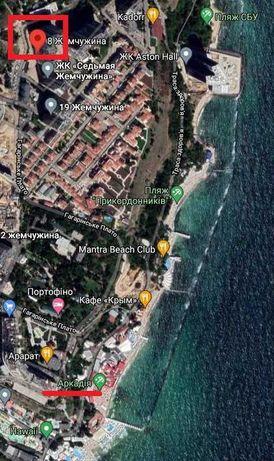 Срочно продам СВОЮ квартиру возле моря 8 Жемчужина Французский бульвар