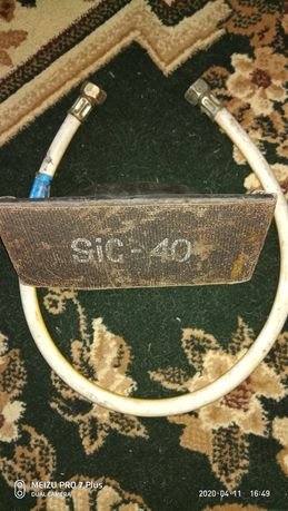 Рукав газовый для подключения газовых приборов 0.8 м