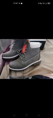 Buty za kostkę ocieplane