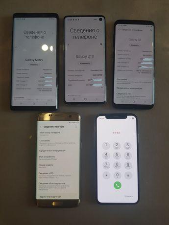 100% результат! Замена стекла iPhone, iPad, Samsung, Xiaomi, Huawei .