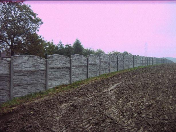Ogrodzenie betonowe, płot betonowy o wys. 1,5 m