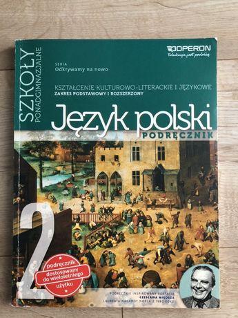 Język polski podrecznik operon