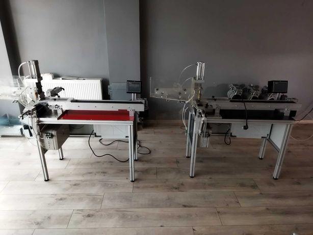 Продажа машинки для набивки сигарет, сигареты, производство