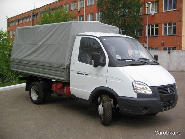 Грузоперевозки автомобиль газель до 2 тонны