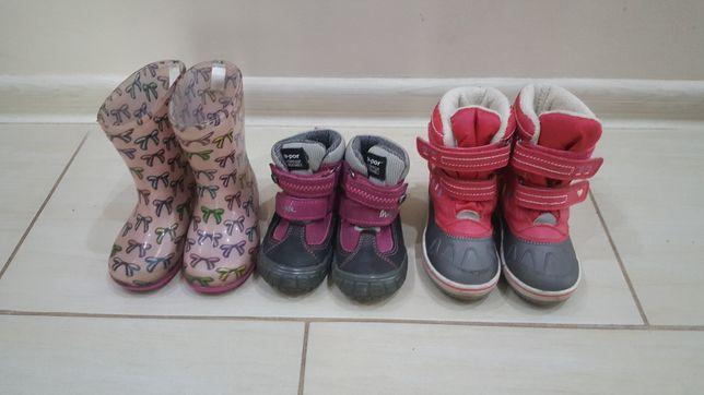 Buty zimowe Mrugala,sniegowce i kalosze 23 rozmiar 3sztuki