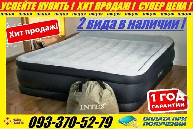 ⫸Акция. Надувная двухспальная кровать. Intex. Матрас. Ліжко. Ламзак