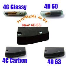 ИММОБИЛАЙЗЕР чип в автомобиль,єлектронній чип ключ.