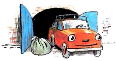 Продам корпоративные права на автостоянку / Продам бизнес