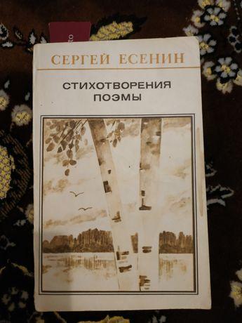 Книги по 70 грн за одну.