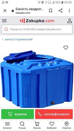 Куб пластиковый для воды 200 л