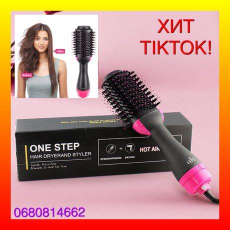 Качество! Стайлер фен расчёска для укладки волос щетка One Step 3в1