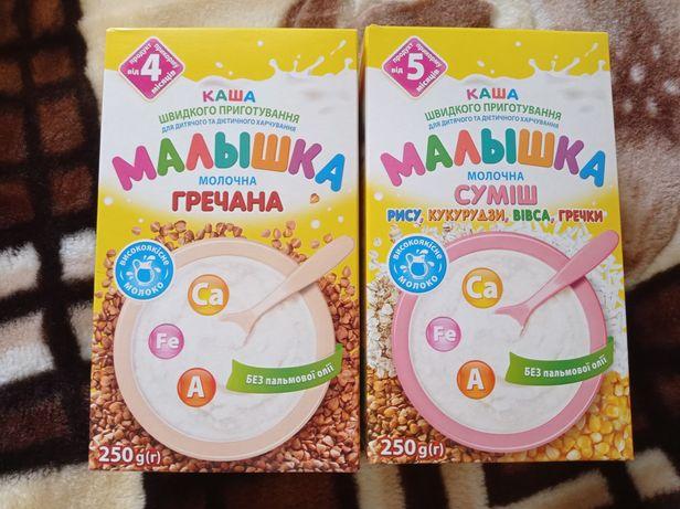 3 штуки Детская и диетическая молочная каша Малышка. Гречневая и смесь