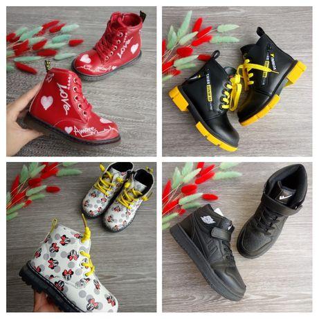 Демисезонные ботинки детские