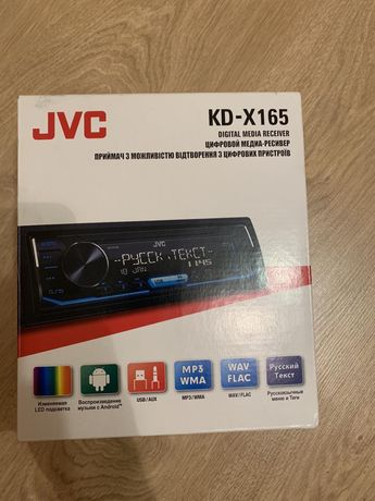 Магнитола JVC kd-x 165