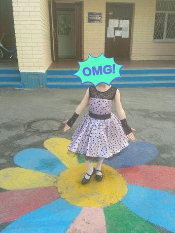 Платье ретро, стиляги + подарок