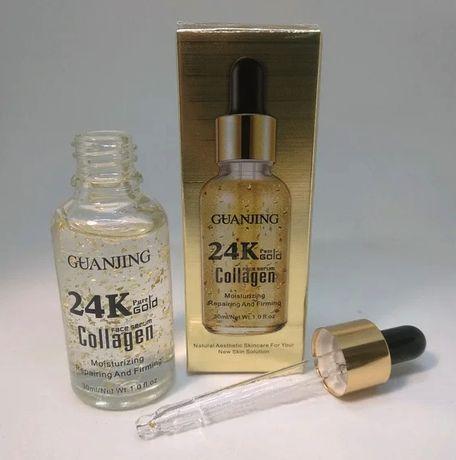 ХИТ ПРОДАЖ!! Сыворотка против морщин GUANJING 24K Pure Gold Collagen