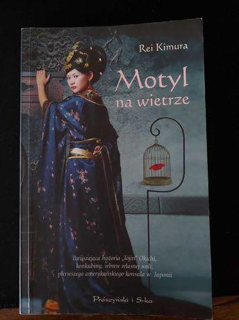 Książka Motyl na wietrze - Rei Kimura