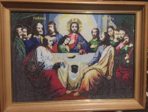 Картина «Тайна Вечеря»
