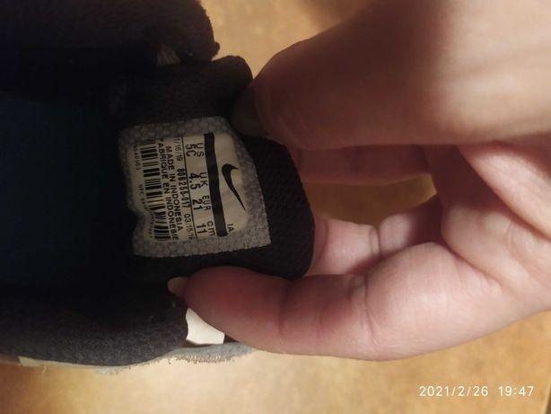 Buciki Nike dla chłopca rozmiar 21 stan bardzo dobry