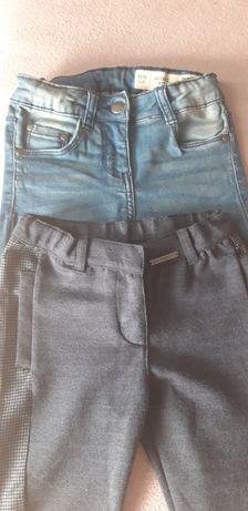 Spodnie 116cm