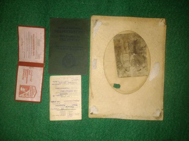 Документы и фото