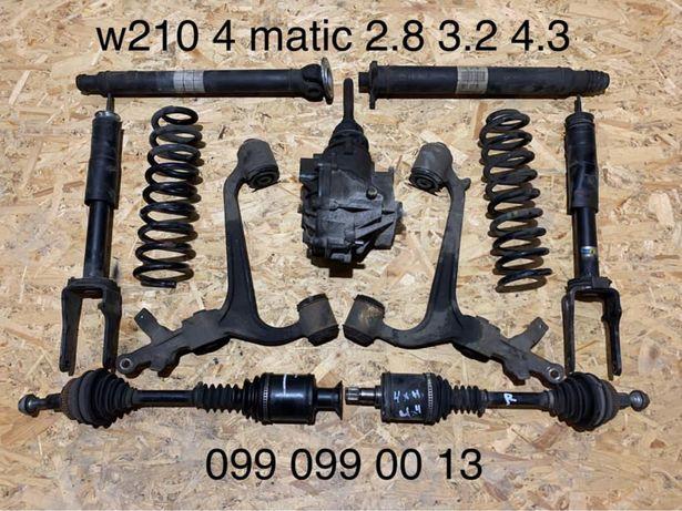 W 210 2.8 3.2 4.3 4 matic A 21033501048 мост полуось ричяг кардан