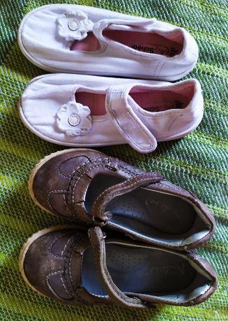 Туфли кожаные для девочки стелька 15,5 см