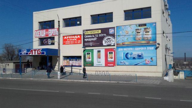 Аренда в АТБ г. Дружковка, ул.Радченко, 37