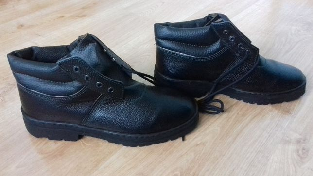 Buty robocze r. 42 **Nowe**