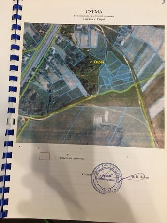 Продажа участа земли Черниговская область, Козелецкого района,с. Сираі