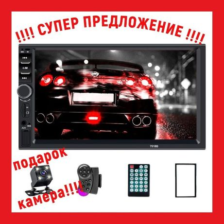Звук бомба!2DIN MP5 7018B/7010В/7012В с Камерой 2 дін магнітофон
