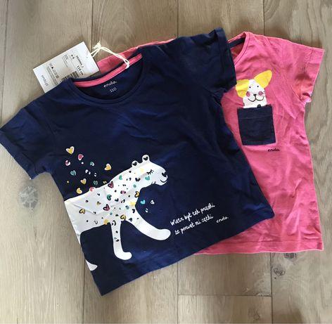 Dwie koszulki Endo