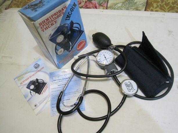 Продам прибор для измерения давления -тонометр