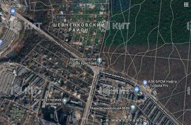 Павлово Поле, метро 23 августа (6 сот.), проспект науки 65, 103636