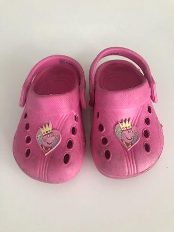 Buty dziewczęce z pepą