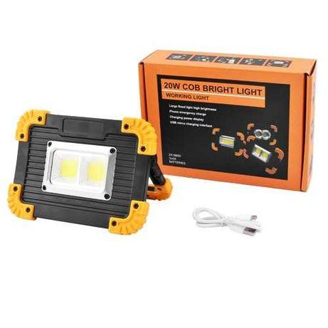 Прожектор  светодиодный L812-20W-2COB+1W, 2x18650/3xAA, ЗУ Power Bank