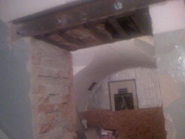 Вырубка Вырезка бетона.
